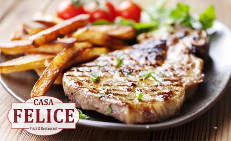 1.5кг хапване за вкъщи! Свинско на пещ или панирани пилешки филенца, плюс картофки и салата