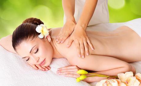Частичен класически масаж с поморийска луга или възстановяващ масаж на цяло тяло