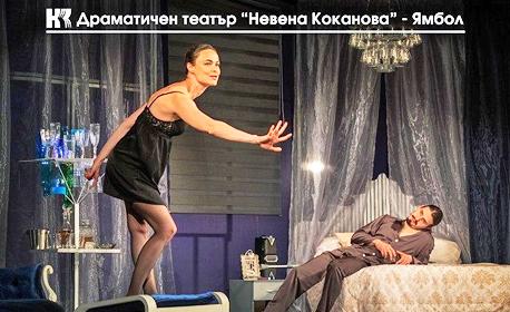 """Йоана Буковска-Давидова и Янина Кашева в спектакъла """"Котка върху горещ ламаринен покрив"""" на 13.11"""