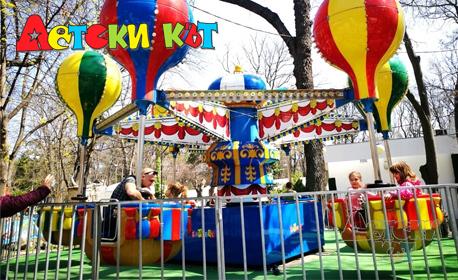 Детско коледно тържество Мразотека! Игра, аниматор, DJ, хапване и възможност за подарък от Дядо Коледа