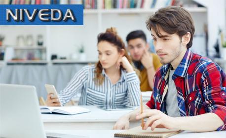 12-месечен онлайн курс по немски език за нива А1 и А2