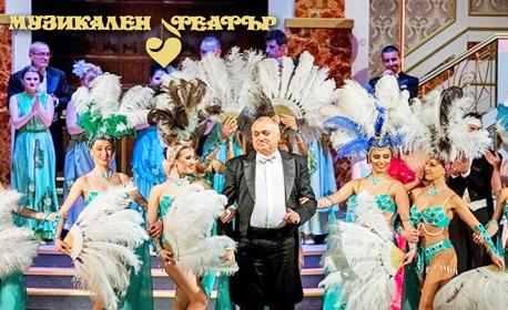 """Концертът """"Влез в моя сън"""" по случай юбилея на диригента Юли Дамянов - на 29 Септември"""