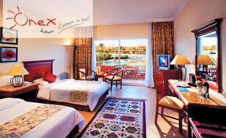Last Minute почивка в Египет! 7 нощувки на база All Inclusive в хотел 5* в Шарм Ел Шейх, плюс самолетен транспорт