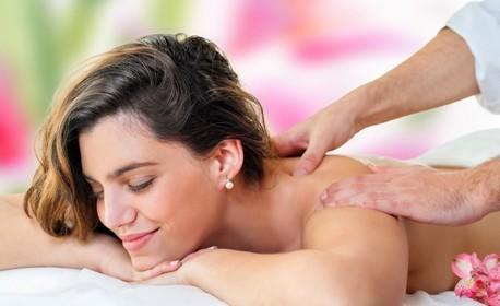 Релаксиращ аромамасаж на гръб, масажна яка и поясно-кръстцов дял