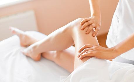 Частичен масаж по избор или антицелулитен масаж на бедра, седалище и паласки