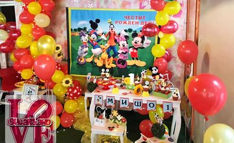 3 часа рожден ден за до 15 деца и 20 възрастни - с меню, торта и възможност за анимация