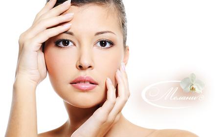 Безиглено уголемяване на устни с хилуронов филър