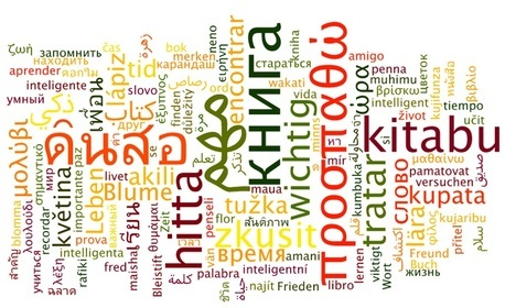 4 урока по английски език за деца на 2 - 7г