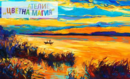 """Уъркшоп """"Рисуване с акрилни бои стъпка по стъпка"""" на 28 Септември"""