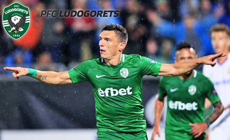 Футболна среща от груповата фаза на Лига Европа! Гледайте Лудогорец - Ференцварош на 12.12