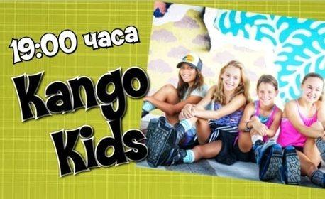 4 посещения на йога или канго - за деца от 3 до 14г