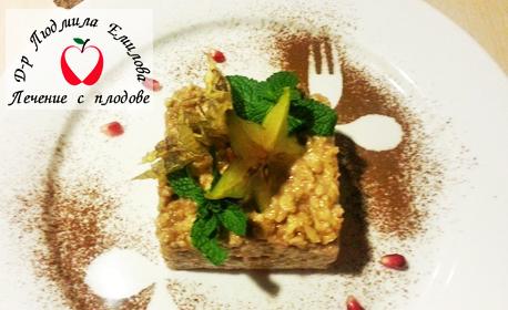 Детокс програма на Д-р Емилова край Варна! 7 или 10 нощувки със обеди и вечери с природосъобразно меню, плюс изследвания и спорт