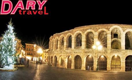 Предколедна екскурзия до Милано! 3 нощувки със закуски, плюс транспорт и възможност за Верона и Лугано