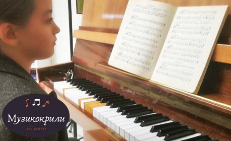 Индивидуален урок по пеене, пиано, солфеж или актьорско майсторство