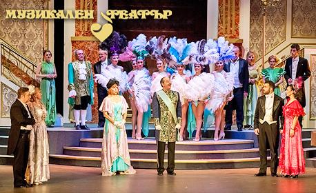 "Оперетата ""Царицата на чардаша"" на 10 Октомври"