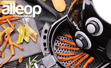Фритюрник за здравословно готвене с горещ въздух Air Fryer Zephyr, с безплатна доставка