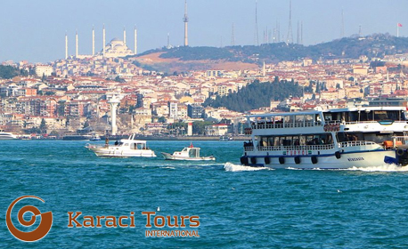 В Истанбул за 14 Февруари! 2 нощувки със закуски, плюс транспорт и посещение на Одрин