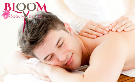 Класически терапевтичен масаж на цяло тяло