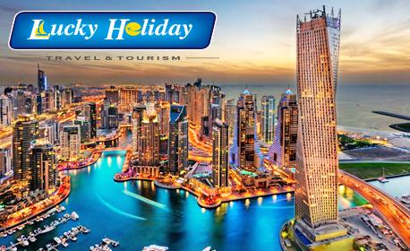 В Дубай за Първи Април! 5 нощувки със закуска в хотел Novotel Al Barsha****, плюс самолетен транспорт