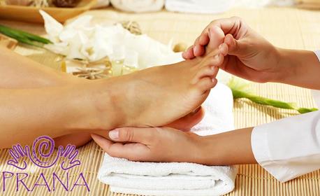 Тайландски масаж на стъпала