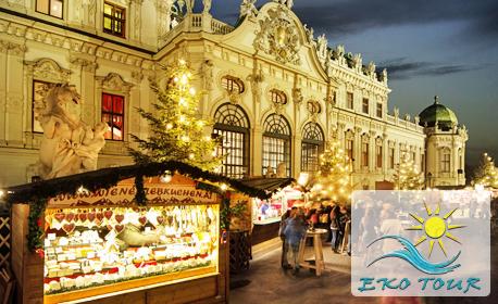 За Нова година до Будапеща, Виена и Белград! 3 нощувки със закуски, плюс транспорт