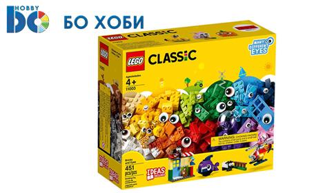 Конструктор LEGO Classic, модел по избор