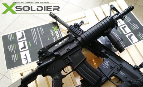 Стрелба с еърсофт автомат или пистолет по 3 вида мишени - 40 или 60 изстрела