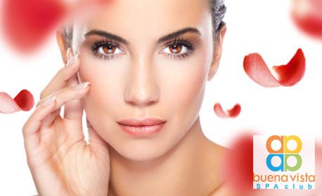 Красива кожа! Почистване и подмладяване с хиалурон и безиглена мезотерапия - на лице, без или със зони шия и деколте