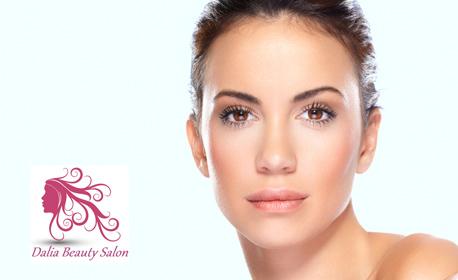 Гликолов пилинг на лице - за изглаждане на кожата и избелване на пигментни петна