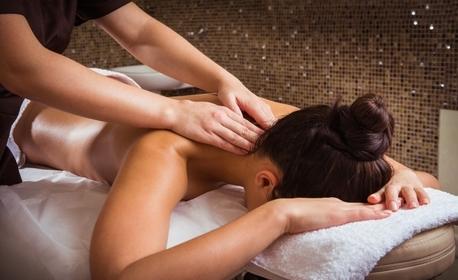 50-минутен релакс! Класически масаж на цяло тяло