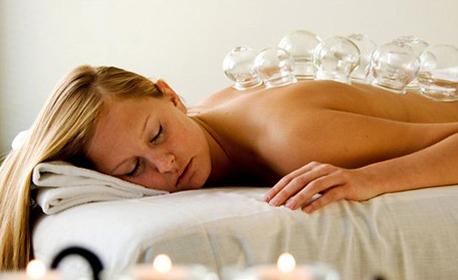 Лечебен масаж - частичен или на цяло тяло, плюс масаж с вендузи за дълбока релаксация и подобряване на кръвообращението