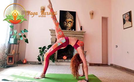 4 посещения на йога практика по избор