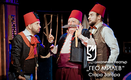 """Премиерното представление """"Чичовци"""" на 22 Октомври"""