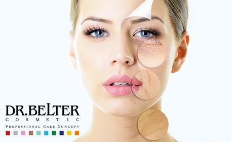 Красиво лице с козметика Dr. Belter! Ултразвуков пилинг, плюс ампула или серум, лифтинг масаж и йонофореза на околоочен контур