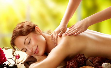 Лечебен или класически масаж - частичен или на цяло тяло, плюс масаж на длани, скалп или глава и ходила