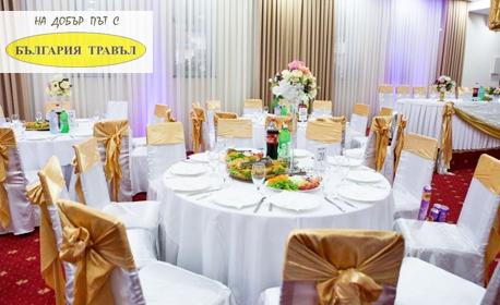 За Нова година в Струмица! 2 нощувки със закуски и вечери, една от които празнична в хотел Еmi****