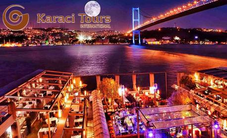 Новогодишно пътешествие до Истанбул! 2 нощувки със закуски, плюс транспорт
