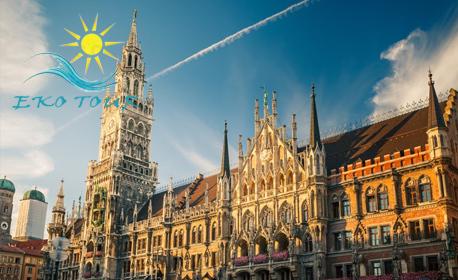 Посети Загреб, Мюнхен, Страсбург, Париж и Любляна! 8 нощувки със закуски, плюс транспорт