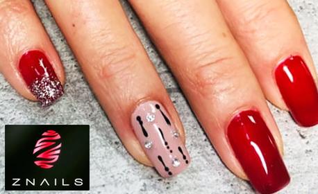 Неонов, френски или класически маникюр с гел лак, или гел върху естествени нокти