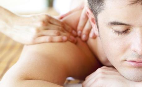 """Лечебен масаж """"Тригерни точки"""" на цяло тяло"""