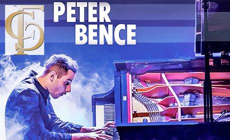 Концерт на Питър Бенс - най-бързият пианист в света, на 15 Ноември