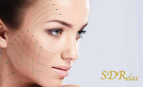 Биолифтинг на лице, околоочен контур и деколте, плюс бонус - масаж на лице