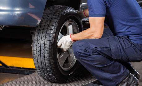 Смяна на 2 или 4 гуми до 16 цола