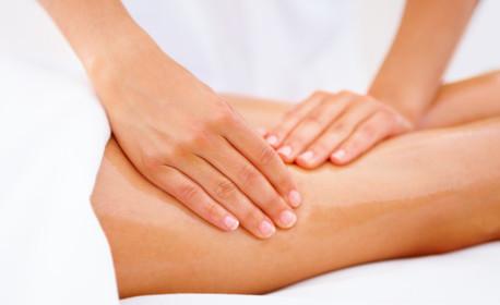 Масаж на гръб, цяло тяло или антицелулитен масаж на зона по избор