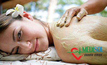 Болкоуспокояващ или антистрес бамбуков масаж на гръб, врат, кръст и рамене