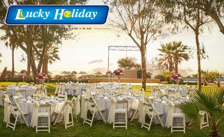 Морска почивка в Кушадасъ през 2020г! 7 нощувки на база All Inclusive в Хотел Richmond Ephesus Resort*****