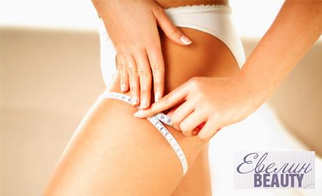 Антицелулитен масаж на бедра, ханш и паласки, плюс консултация с терапевт Моника Василева
