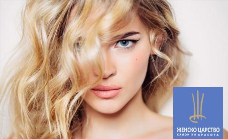 Грижа за косата! Измиване и подстригване, плюс терапия с UV преса или боядисване