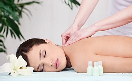 Масаж на гръб или аромамасаж на цяло тяло