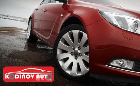Смяна на 2 или 4 гуми на лек автомобил - монтаж, демонтаж, баланс и тежести